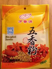 Chinese five spice blend 5 spice 1.06oz 30g From Wanxiangyuan