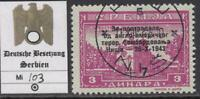 GERMANY - REICH 1941-1945 occ SERBIEN Mi 103 cat 75$ very fine used