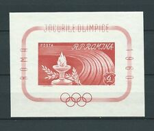 ROMANIA - 1960 YT 1860 / BLOC 47 - TIMBRES NEUFS** MNH LUXE