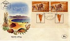 ISRAEL FDC vom 26.12.1950