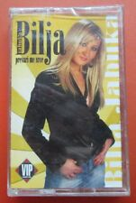 MC Bilja Jabuka 2006 Prevari   Me Srce VIP Balkan Music