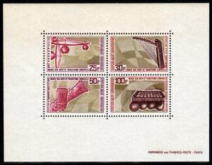 Gabon Scott # 243a VF MNH 1969 Musical Instruments Miniature Sheet