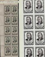 Russia USSR 1956 SC 1896 mint  error . e104a