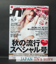 Japan 『Happie nuts Oct. 10/2013』 Japanese Girls Woman Fashion magazine