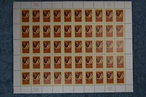 1961 International Court of Justice Full Sheet - N88 - MNH