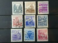 Austria (osterreich) - 1962 - Buildings  - 9 stamps  - Used