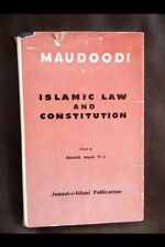 RARE ~ Islamic Law & Constitution ~ Syed Abul Maudoodi ~ 1955 Hardcover