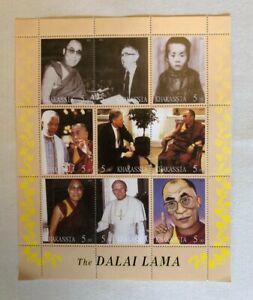 "A Block of 9 stamps from Khakassia entitled ""The Dalai Lama"" featuring Mandela"