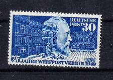 BRD Briefmarken 1949 Weltpostverein Mi.Nr.116 ** postfrisch