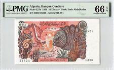 Algeria 1970 P-127b PMG Gem UNC 66 EPQ 10 Dinars