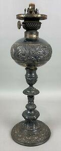 Antique Silver Plated Candle Holder Kerosene Oil Peg Lamp Font