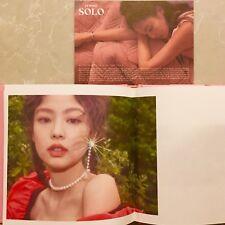 BLACKPINK JENNIE SOLO HARD COVER PHOTO BOOK + LYRIC PHOTO CARD {NO PHOTO CARD}