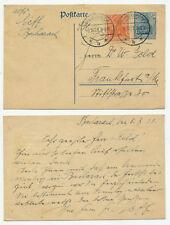 10341 - Ganzsache P 120 - ZuF - Postkarte - Bingerbrück 6.10.1921 nach Frankfurt