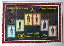 OMANI WOMANS COSTUMES SOUVENIR SHEET SG 325A 1998 UNMOUNTED MINT CONDITION