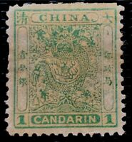 China Imperial Stamps 1c  SC #10 Small Dragon Guaranteed Genuine 保真清代小龙邮票