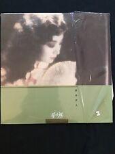 Paula Tsui 徐小鳳 autumn water lady  ORIG HONG KONG 12' VINYL 1984 LP  MANDARIN POP