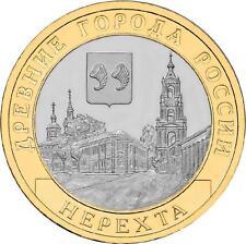 RUSIA RUSSIA 2014. 10 RUBLOS UNC SC. NEREKHTA - KOSTROMA