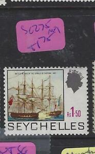 SEYCHELLES  (P1104BB) QEII  BOAT  1.5R  SG 275   MOG