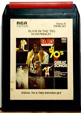 ELVIS PRESLEY Elvis In The 70s  Equivalent 2LP Set  8 TRACK CARTRIDGE