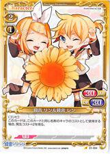 Vocaloid Hatsune Miku Trading Card Precious Memories 01-054 C Rin Kagamine Len