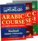 Arabic Course for English Speaking Students 3 Vol Set Madinah Uni Learn Language