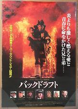 BACKDRAFT MOVIE POSTER 1 Sided RARE ORIGINAL JAPANESE Ver B 22x28 KURT RUSSELL