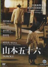 Isoroku DVD Admiral Yamamoto Koji Yakusho Hiroshi Tamaki NEW R3 Eng Sub Single D