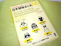 Japan NIHONGO SO-MATOME JLPT N5 Kanji Vocabulary Grammar Reading Listening w/CD
