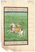 Indian Mughal King Riding Miniature Art Painting Decorative Old Paper Painting