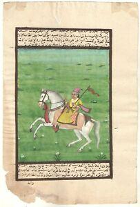 Indien Moghol King Equitation Miniature Art Peinture Décoratif Ancien Papier