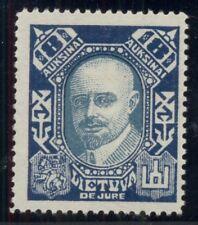 LITHUANIA #119a, 8a ERROR (instead of 6a), og, NH, scarce stamp, Scott $525.00