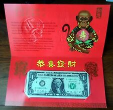 Year of the Monkey 2016 $1 Note in Bep Folder! (Sold Out) Edition
