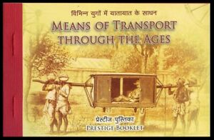 2017 India - Means of Transport Through The Ages Booklet  ₹600.00