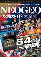 NEOGEO mini Strategy Guide Book Complete Edition Domestic/International ver. JPN