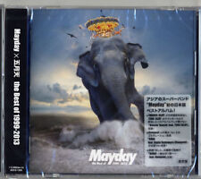 MAYDAY-THE NO.1 HITS OF MAYDAY IN 15 YEARS-JAPAN CD F25