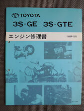 JDM TOYOTA 3S-GE Engine (for SW20 ST202) Original Service Shop Repair Manual