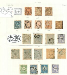 SYRIA - HALEP, SCARCE LOT OF DIFFERENT pmks ON OTTOMAN STAMPS, SEE...   #M489