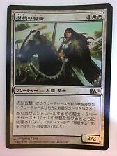 Knight Exemplar FOIL Japanese Asian MTG M11 Mint