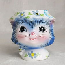Lefton Miss Priss Blue Cat Egg Cup 1950s, Rare, #1.