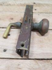 Vintage AMEROCK Passage LEVER RECTANGULAR DOOR KNOB 80/'s used