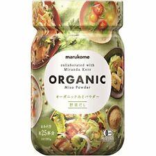 Biologique Miso Poudre, Légumes 200g de Japon