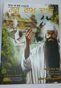Sikh Kids Comic Guru Ram Das Ji by Daljeet Singh Sidhu Singh Kaur Book Punjabi
