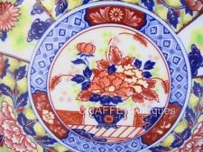 More details for japanese  imari small plate with zan mark c 1970s