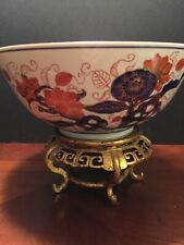 Royal Ming Decortive Bowl On Gold leaf Decorative  Stand