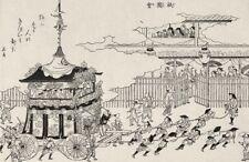 JAPAN. Popular Fête 1890 old antique vintage print picture