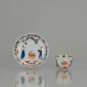 Antique Kangxi Period Imari Figure Tea Bowl flower Marked Chinese China Porce...
