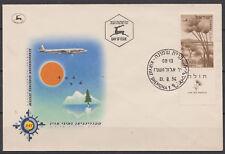 Israel 1955 Nr. 138 - FDC mit Fulltab - Flugpost Landschaften.