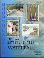 LAOS STAMP 2008 WATERFALL S/S SHEET