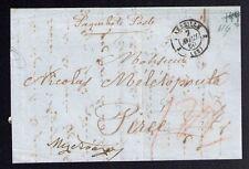Vorphilabrief aus Marseille nach Piree/Piräus Griechenland 7.April 1860
