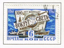 Russia Space Sputnik stamp 1961